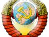 Estados Unidos reconhecem oficialmente a URSS
