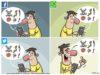 Base pró-governo perde espaço nos debates sobre coronavírus nas redes sociais após pronunciamento
