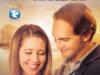 FILME – CORAGEM PARA AMAR